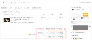 banggood_how_to_sell_25_01