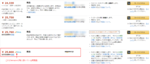 amazon_scam_06