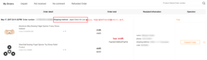 gerabest_buy_0517_04