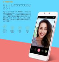 ZenFone4max_04