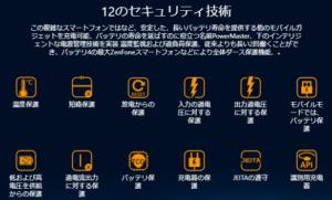 ZenFone4max_06