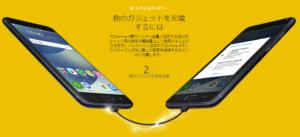 ZenFone4max_07