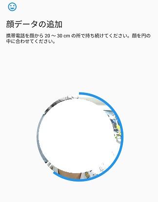 Screenshot_20180101-154019