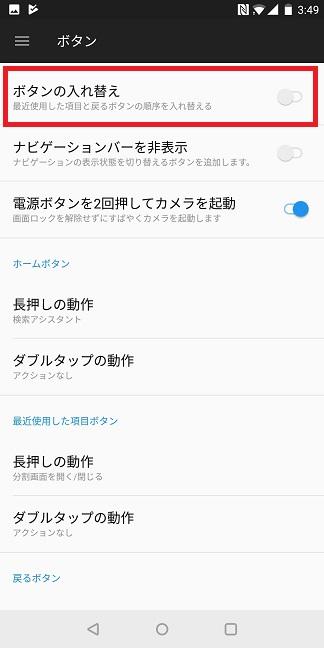 Screenshot_20180101-154905