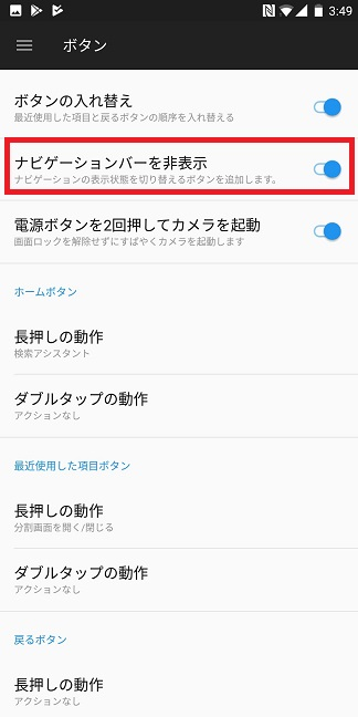 Screenshot_20180101-154958