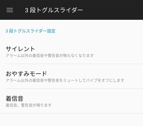 Screenshot_20180102-114848__01