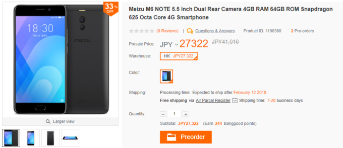 m6note_08