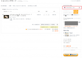 banggood_how_to_sell_24_02