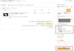 banggood_how_to_sell_24_03