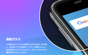 SoftBank_blu_03