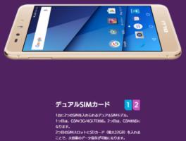 SoftBank_blu_06