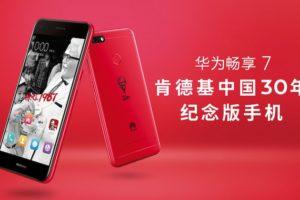 KFC-Huawei-phone