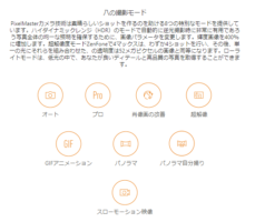 ZenFone4max_03