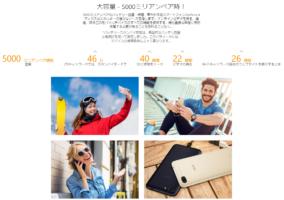 ZenFone4max_05
