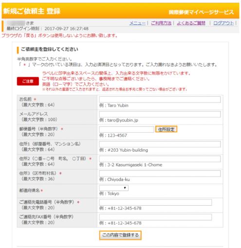 Tbook16Power_return_date_03