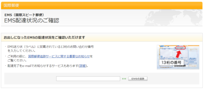 Tbook16Power_return_date_08