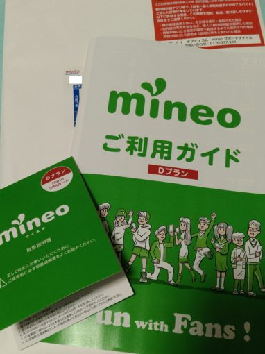 mineo_01