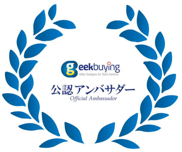 Geekbuying_official_Ambassador_01