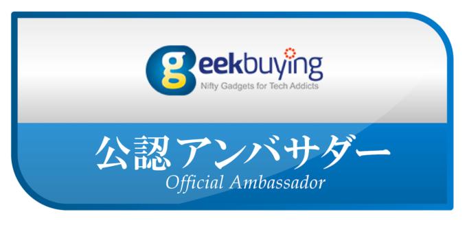 Geekbuying_official_Ambassador_02