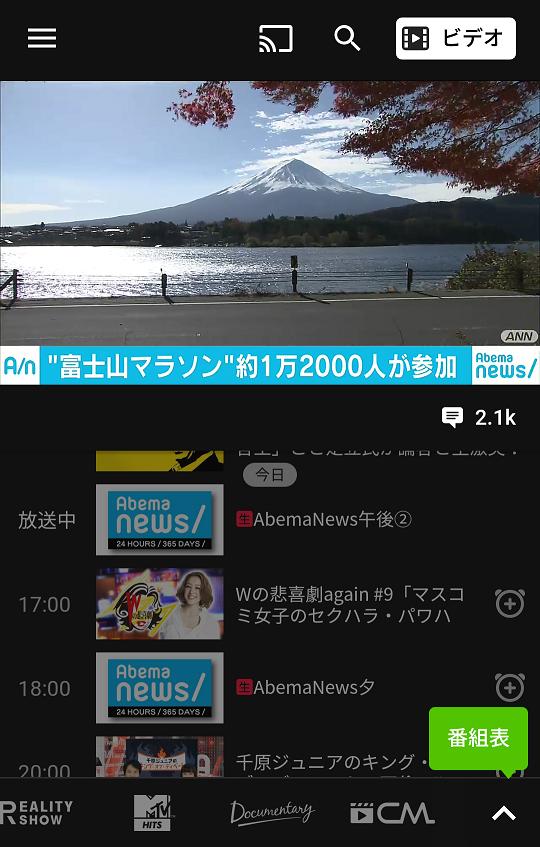 Screenshot_20171126-165825