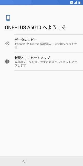 Screenshot_20180101-132219