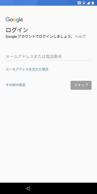 Screenshot_20180101-132307