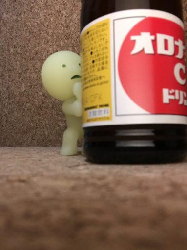 02_ipad_02ori