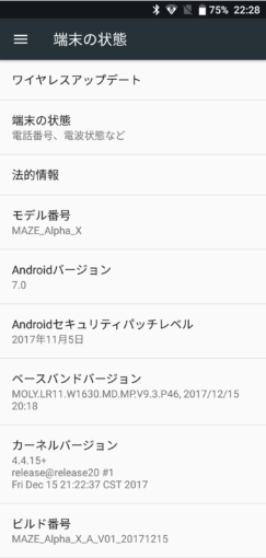 MAZE-ALPHA-X0550