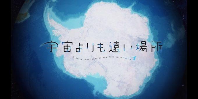 elephone-u-pro-amazon-02