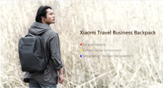 Xiaomi_bag