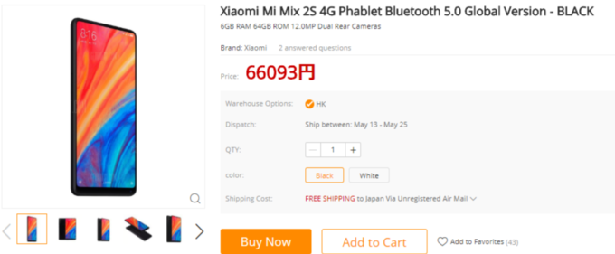 screenshot-www.gearbest.com-2018.05.11-02-10-05