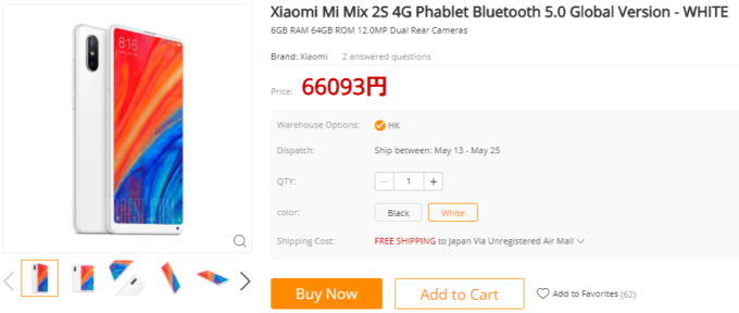 screenshot-www.gearbest.com-2018.05.11-02-10-23