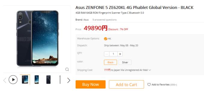 ASUS-ZenFone-5_gear