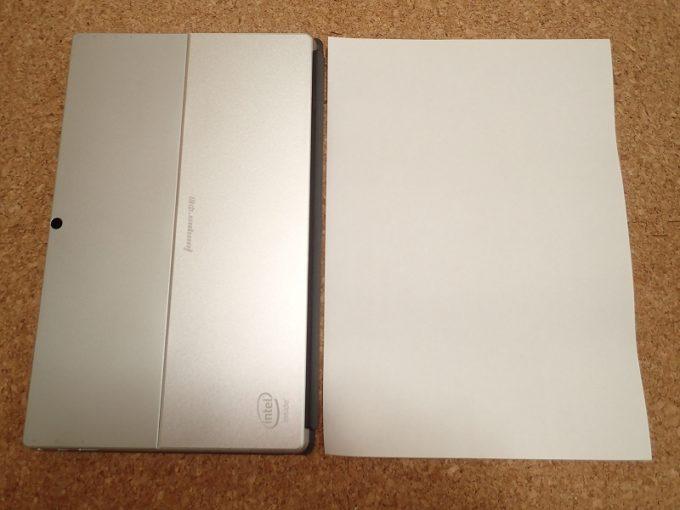 Jumper-EZpad-6-Plus_04-02