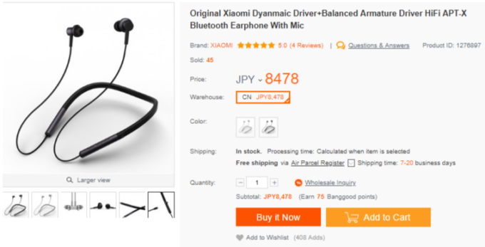 Xiaomi-Bluetooth08