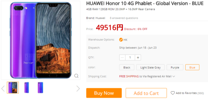 screenshot-www.gearbest.com-2018.06.13-22-01-28