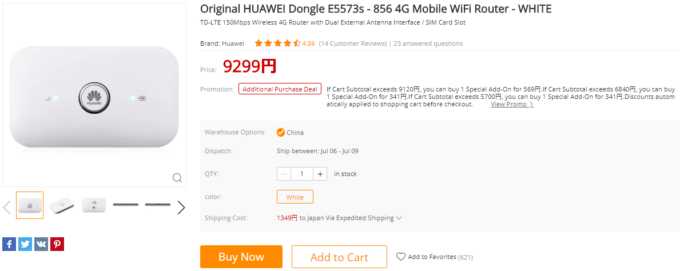 Huawei-router06