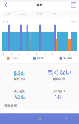 Screenshot_2018-07-01-18-13-21