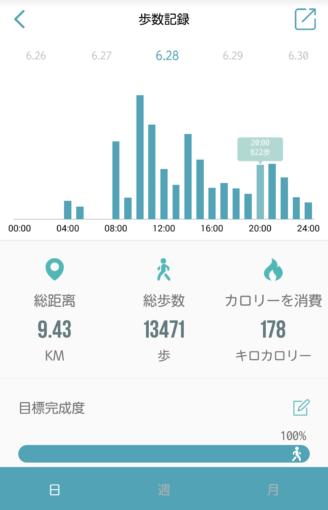Screenshot_2018-07-01-18-15-22