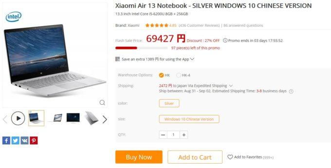 Xiaomi_Air_13_gear