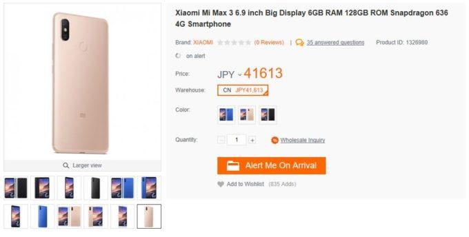 Xiaomi_Mi_Max_3_bang