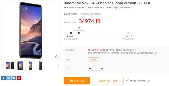 Xiaomi_Mi_Max_3_gear