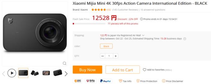 Xiaomi_Mijia_4K_01_gear