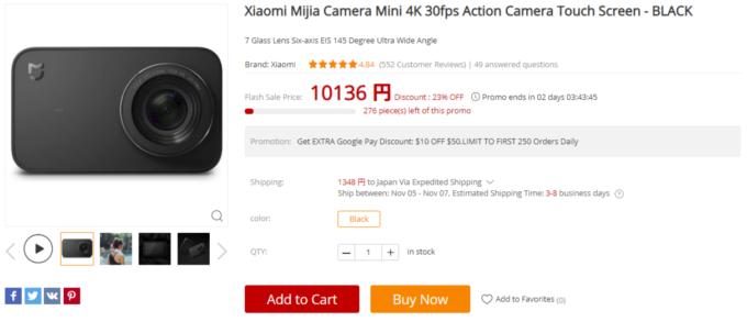 Xiaomi-camera