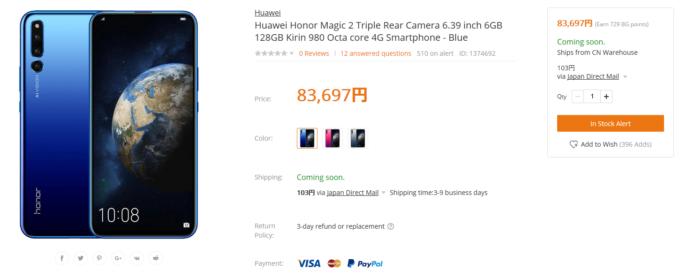 Huawei_Honor_Magic_2_banggood