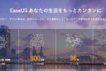 company-01
