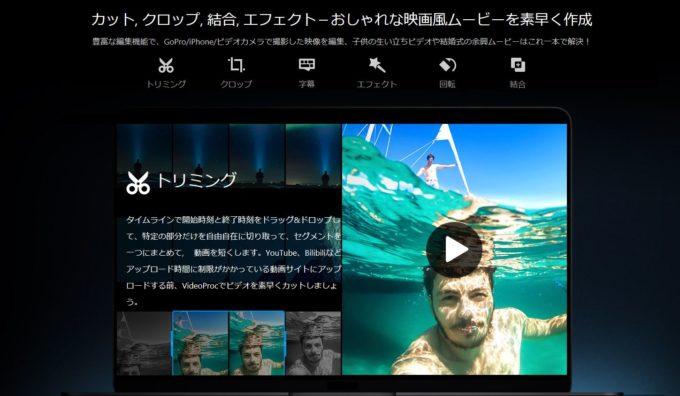 videoproc_03