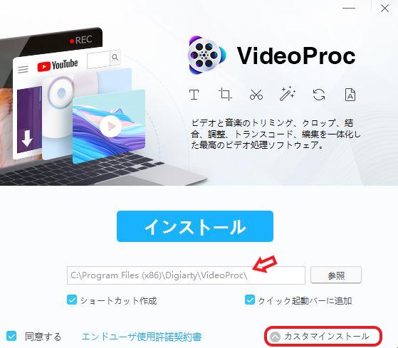 videoproc_ins_05memo.JPG