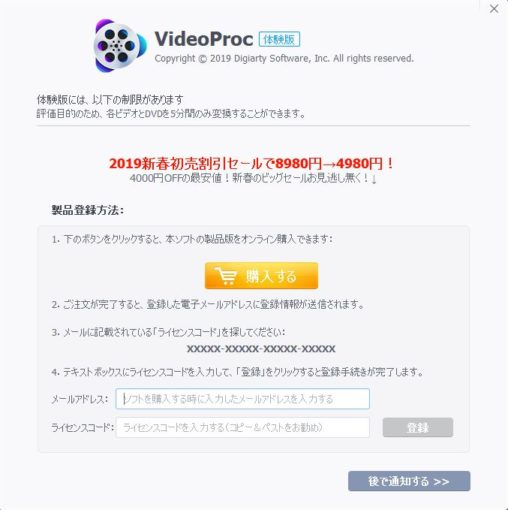videoproc_ins_11