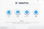 videoproc_ins_menu.JPG